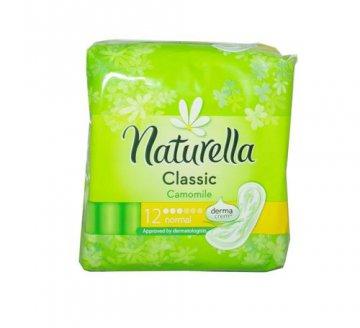 NATURELLA CAMOMILE CLASSIC NORMAL  (12 SZT)