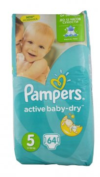 PAMPERS ACTIVE BABY-DRY РАЗМЕР 5 GIANT PACK (64 ШТ)